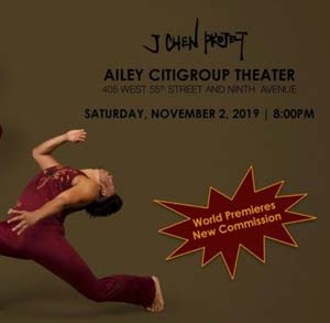 Creation music compositions for Jessica Chen choreographer in New York Ailey Citigroup Theater